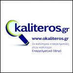logo_okaliteros-01