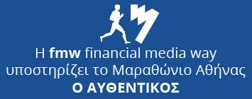 fmw marathon final