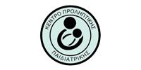 Kentro Proliptikis Paidiatrikis