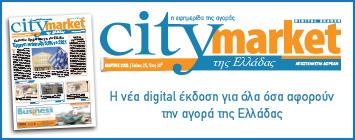 city market-new